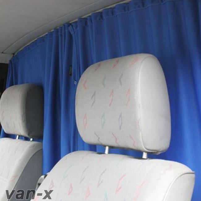 Ford Transit Custom Cab Divider Curtain Kit